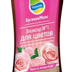 Эликсир №1 для цветов купить