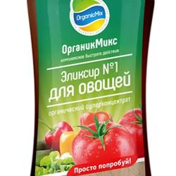 Эликсир №1 для овощей купить