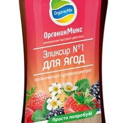 Эликсир №1 для ягодных купить